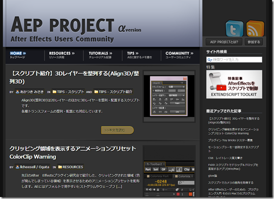 aep_project