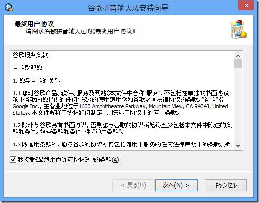 chinese01