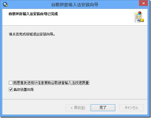 chinese04