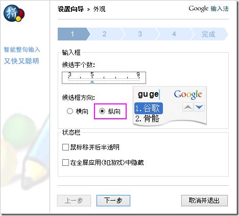 chinese09