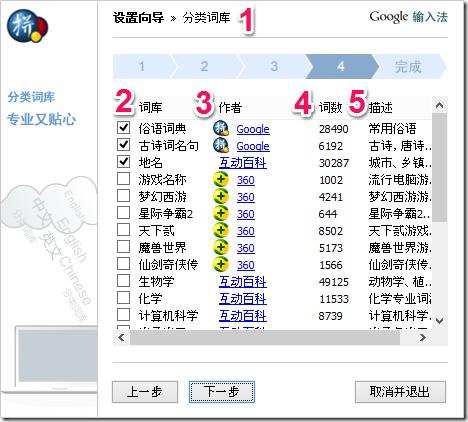 chinese16b