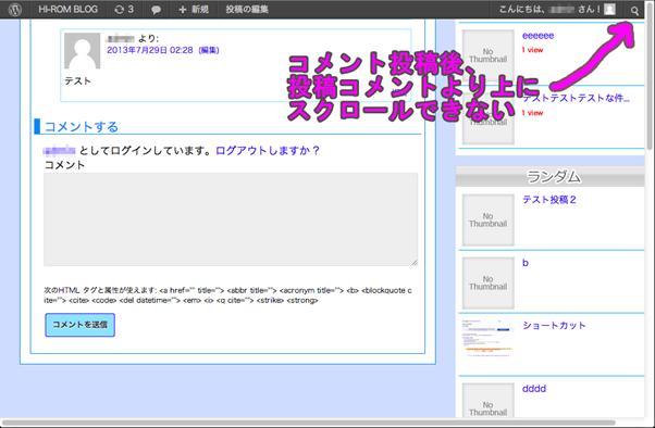 blog023