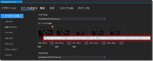 06b_error
