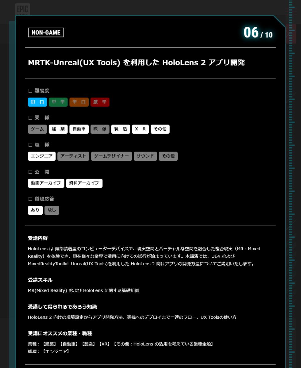 f:id:HiromuKato:20201119211756p:plain