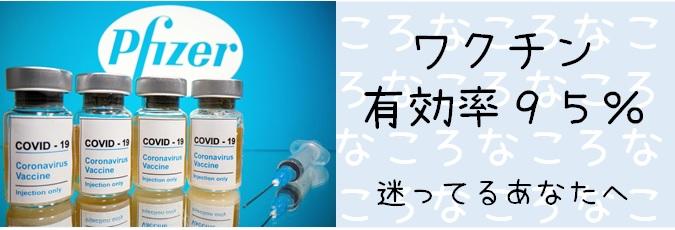 f:id:HiroshiCarlosFurukawa:20210907184828j:plain
