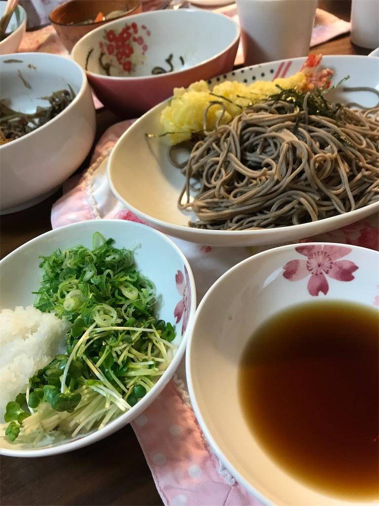f:id:Hiroshiki:20180801062742j:image