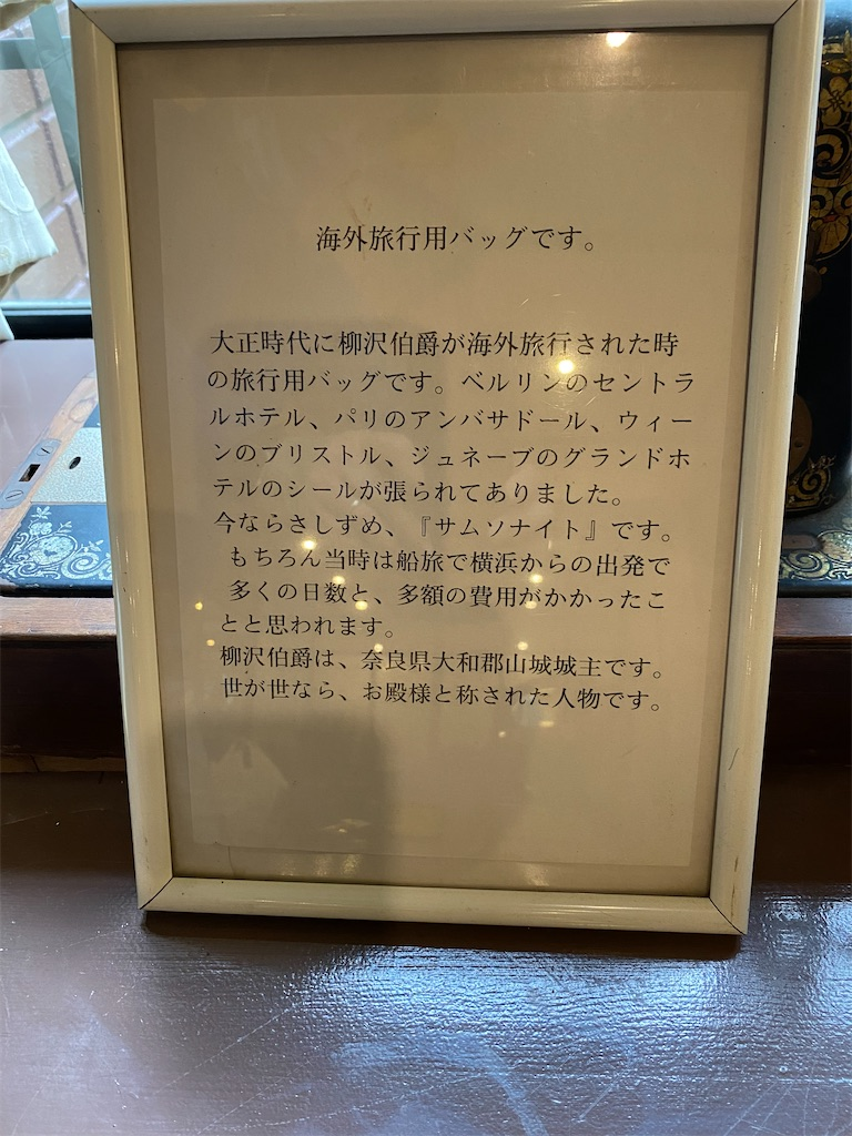 f:id:Hiroshimasohsho:20210622123640j:image