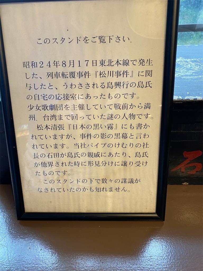 f:id:Hiroshimasohsho:20210622123645j:image