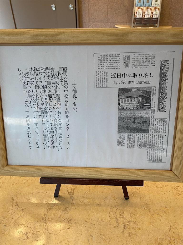 f:id:Hiroshimasohsho:20210622123705j:image