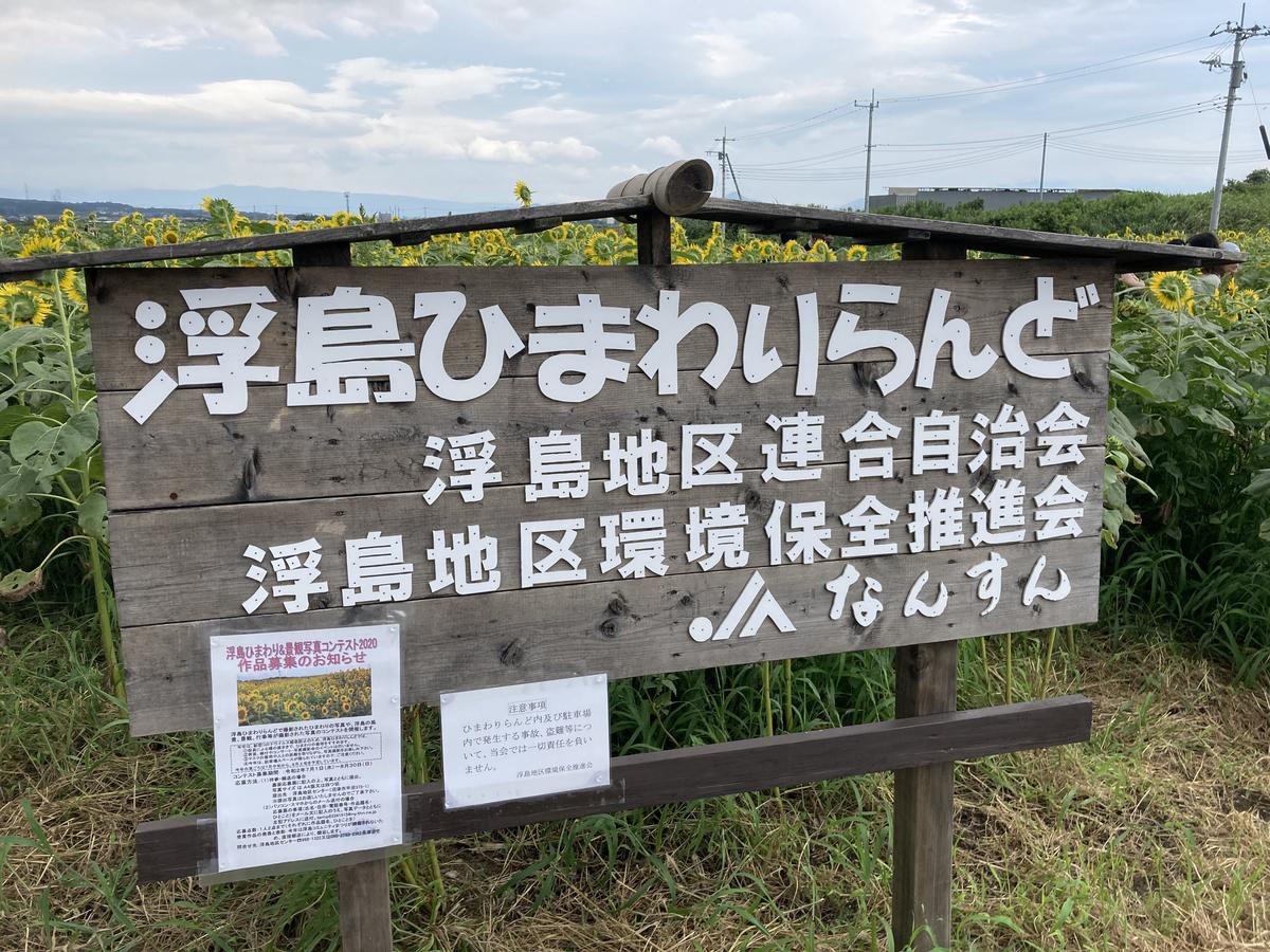f:id:HirotakaSanko:20200727174014j:plain