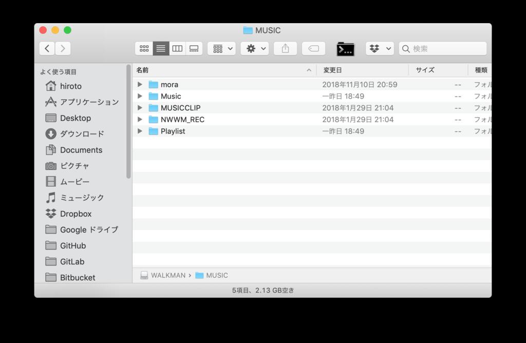 f:id:Hiroto-K:20181222190554p:plain