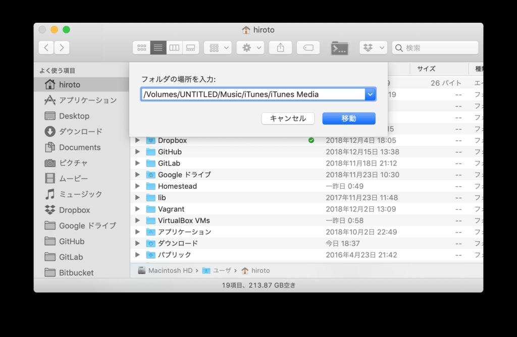 f:id:Hiroto-K:20181222191045p:plain