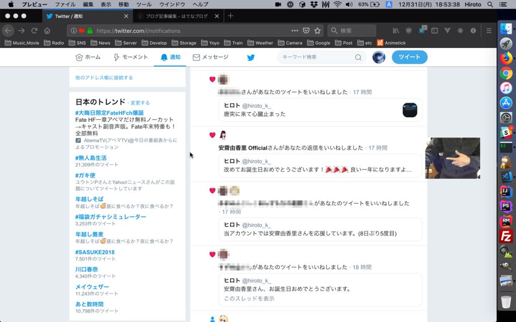 f:id:Hiroto-K:20181231192809p:plain