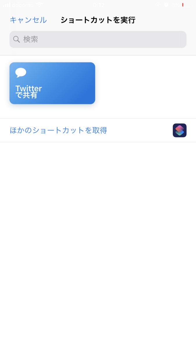 f:id:Hiroto-K:20191021001448p:plain