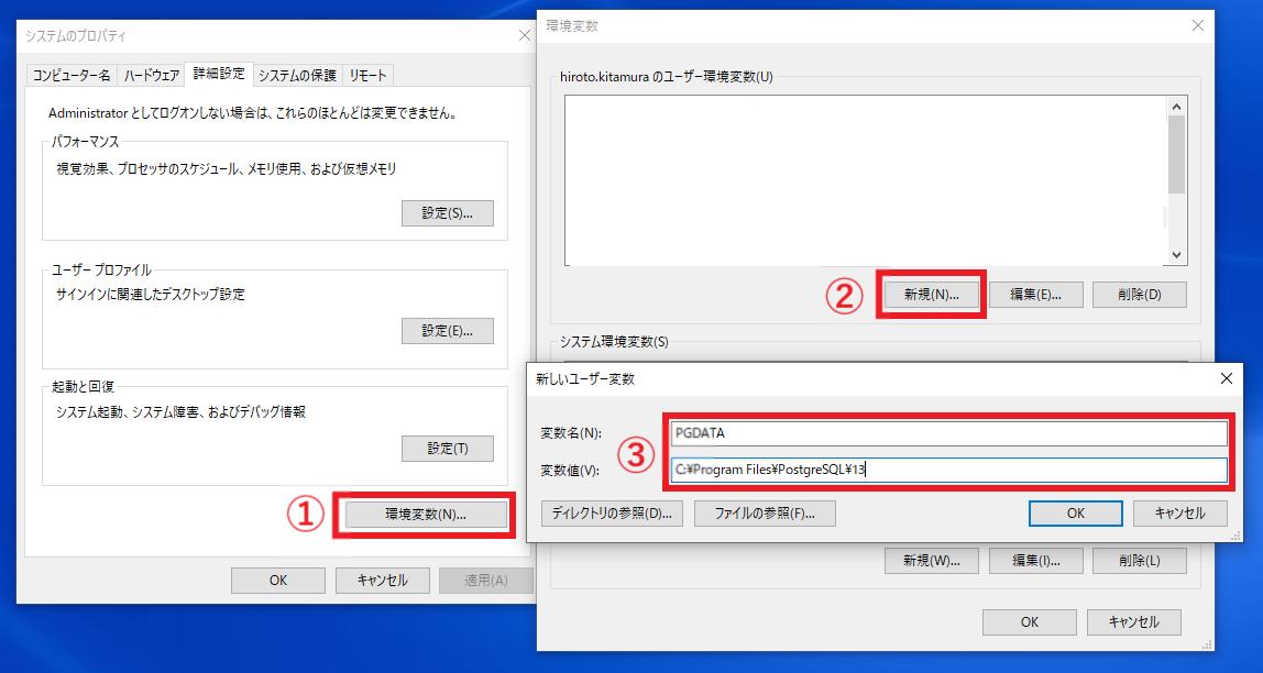 f:id:Hiroto-Kitamura:20201102103334p:plain