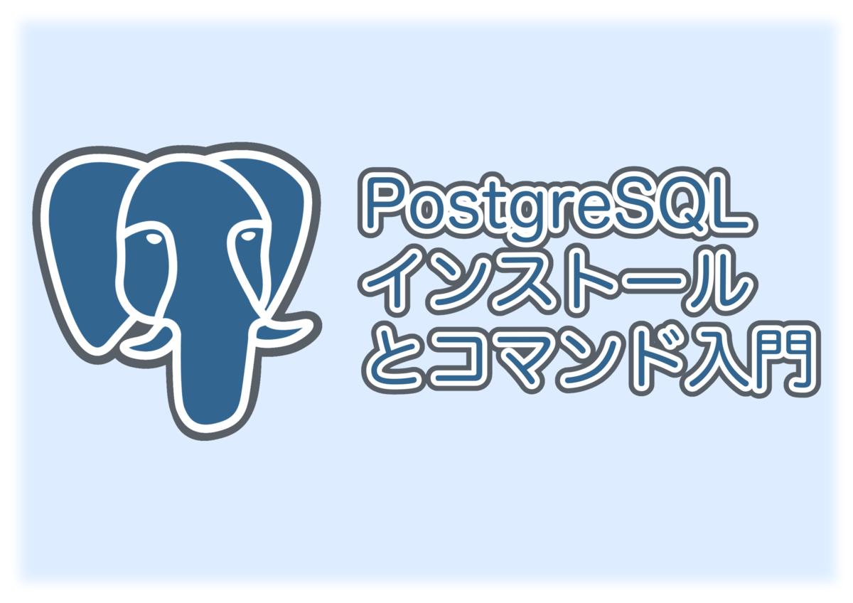 f:id:Hiroto-Kitamura:20201102160817p:plain