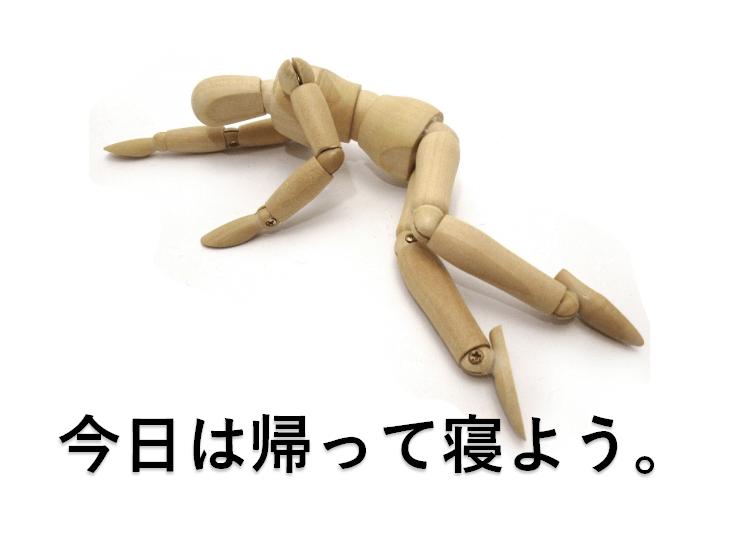 f:id:Hirotsu:20190726144048p:plain