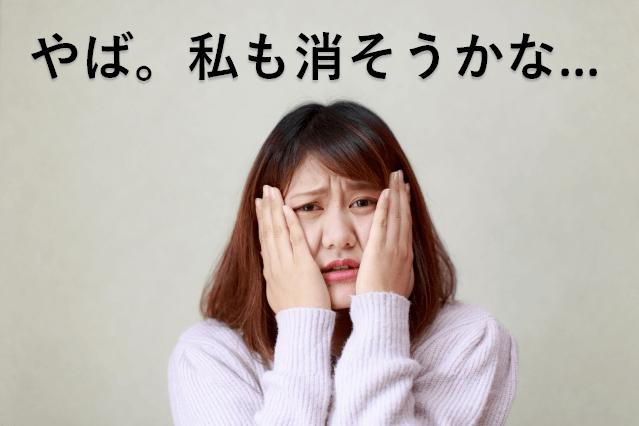 f:id:Hirotsu:20190729213937p:plain