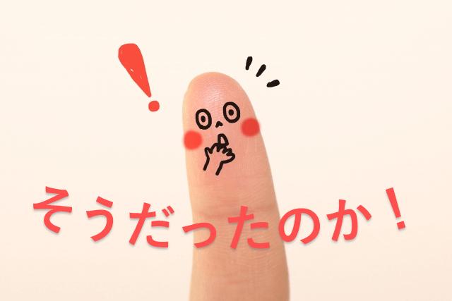 f:id:Hirotsu:20190730211556p:plain