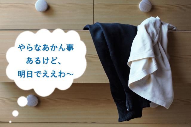 f:id:Hirotsu:20190823123025p:plain