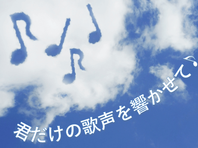 f:id:Hirotsu:20190828203728p:plain