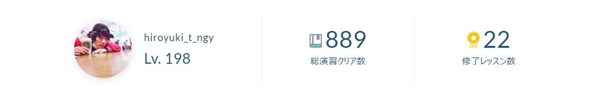 f:id:HiroyukiTojo:20190330045326p:plain