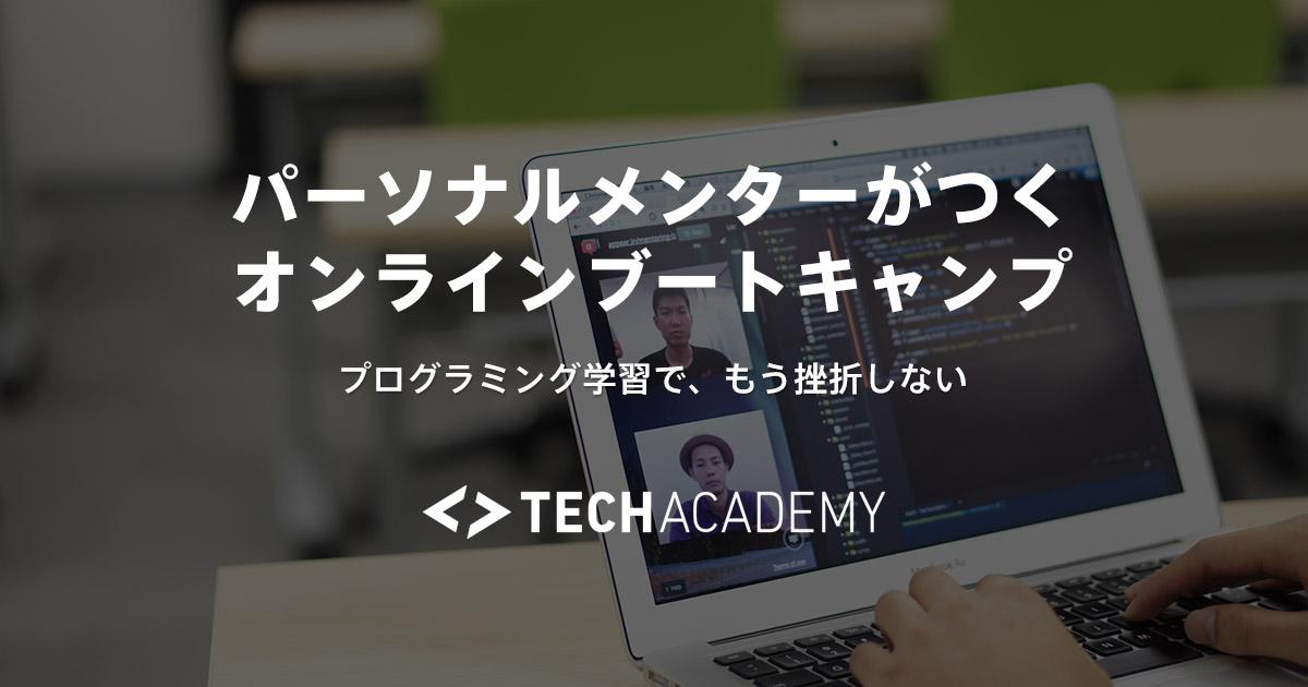 f:id:HiroyukiTojo:20190330220605j:plain