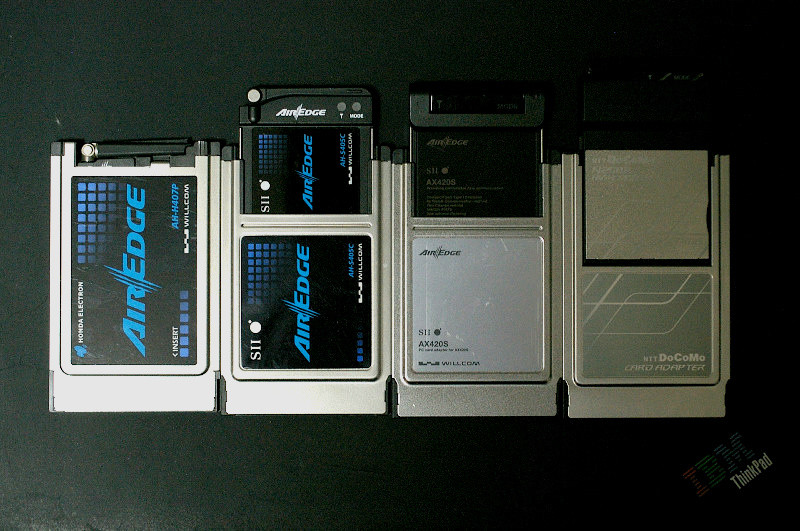 データ通信カード