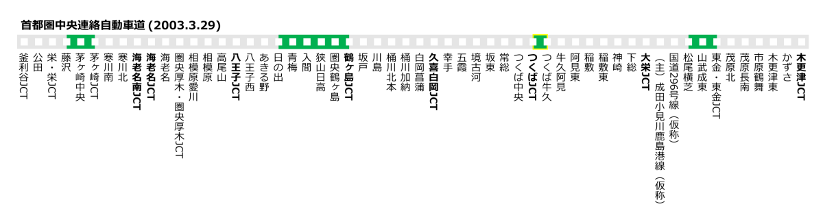 20140419021519