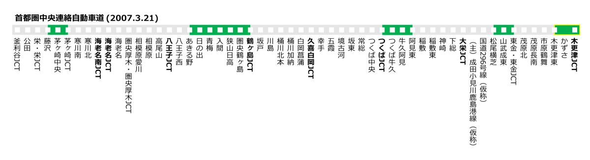 20140419021522