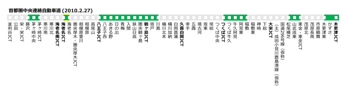 20140419021526