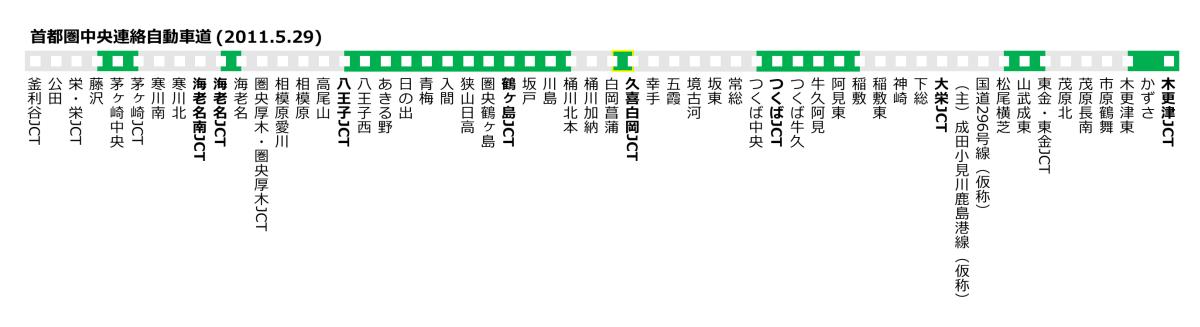 20140419021529