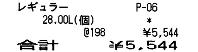 20140915005144