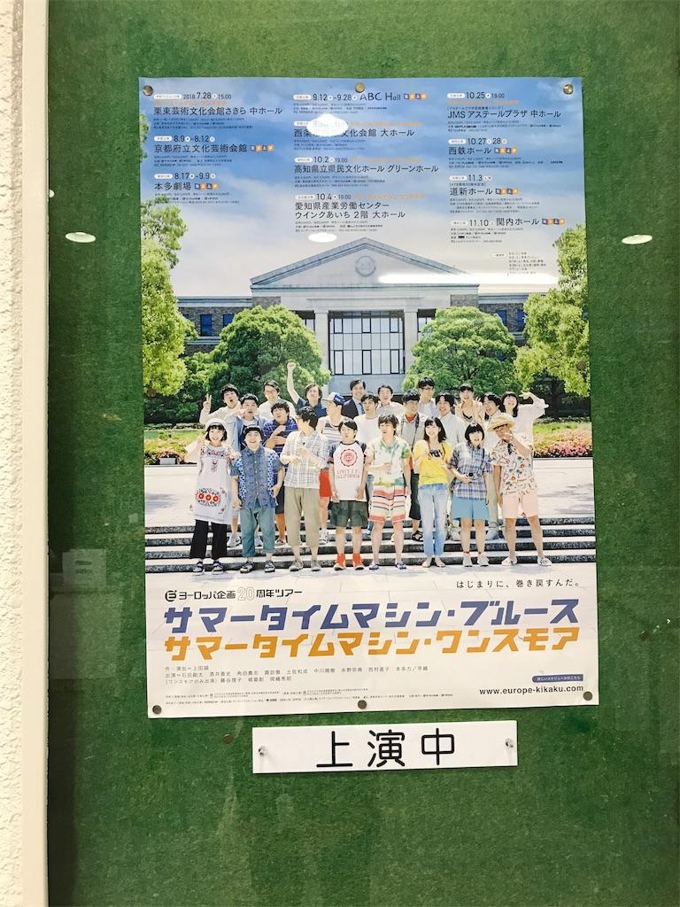 f:id:HisakoHazuki:20180911081638j:image