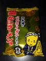 [いただきます]ベビースター日本海のベニズワイガニを使ったかにラーメン味