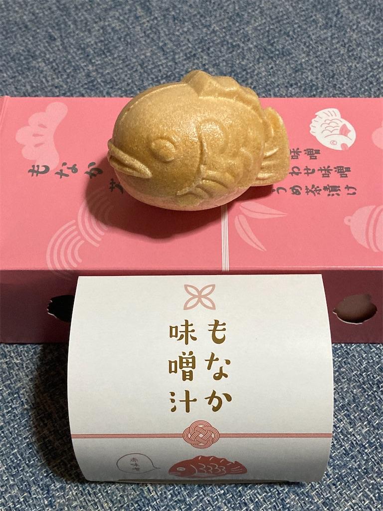 f:id:Hitoyasumisan:20210923165955j:image