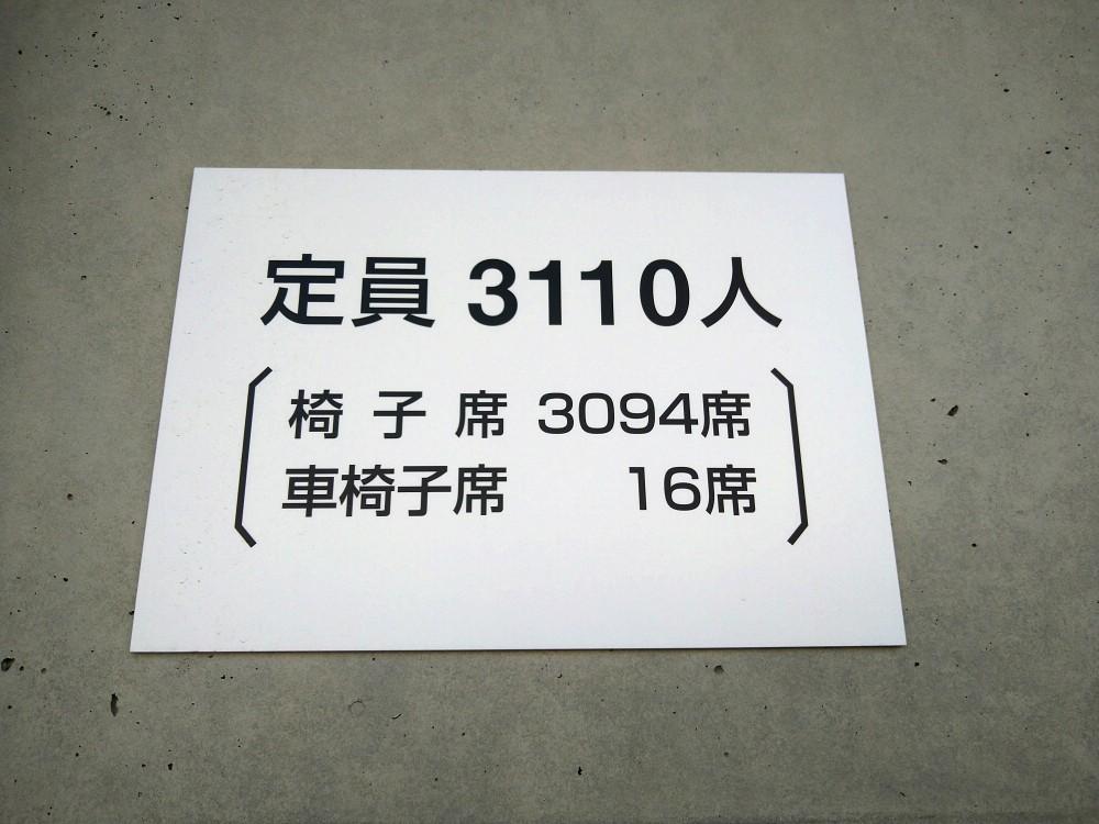 f:id:HjmTOOCHAN:20200901154158j:plain