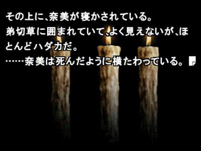 f:id:HkHkHk910:20161023225627j:plain