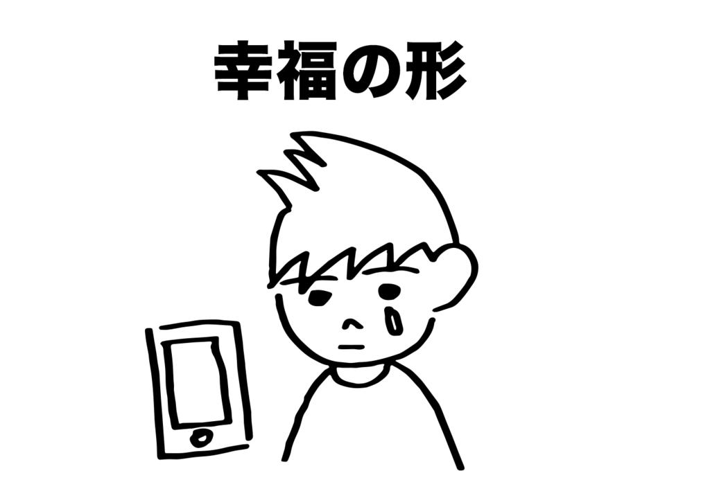 f:id:Hm88100608:20190212220704p:plain