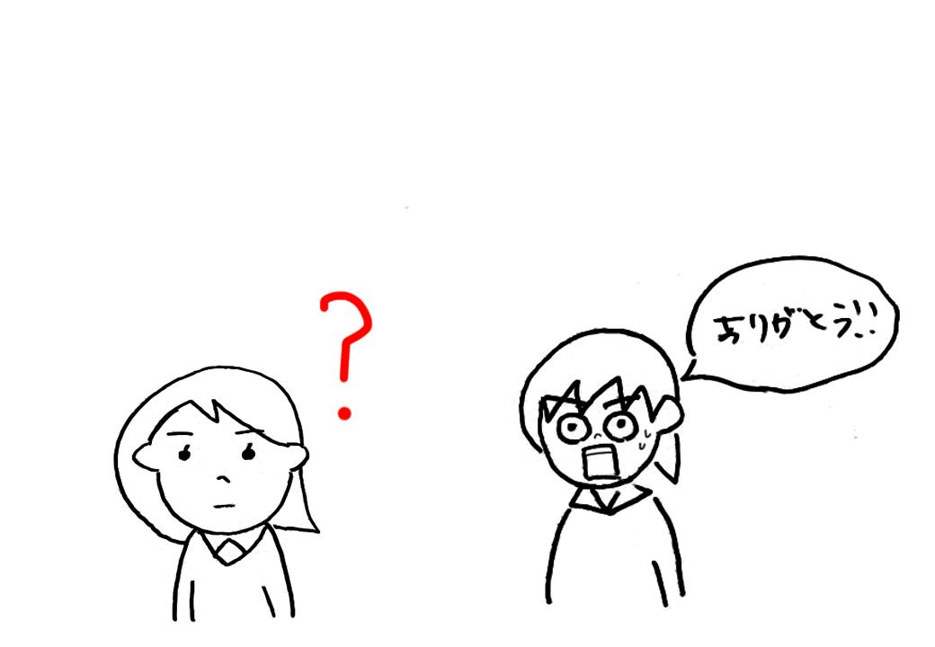 f:id:Hm88100608:20210227000425j:plain