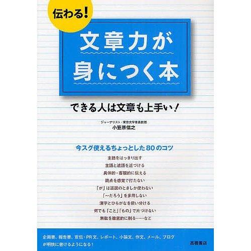 f:id:Ho-takassm:20210120194834j:plain