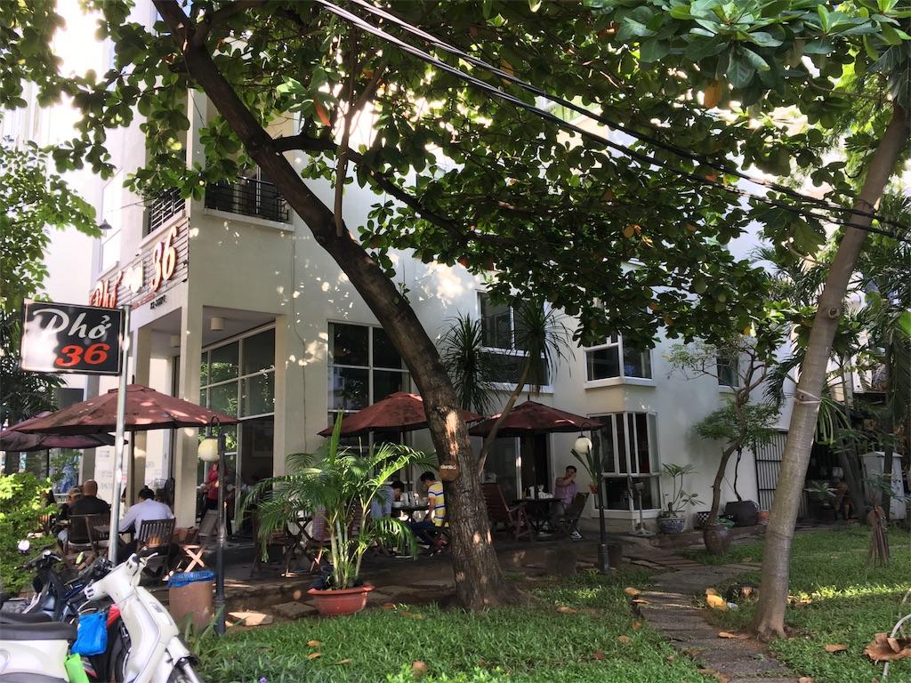 f:id:Ho_Chi_Minh_7ku:20170606091236j:image