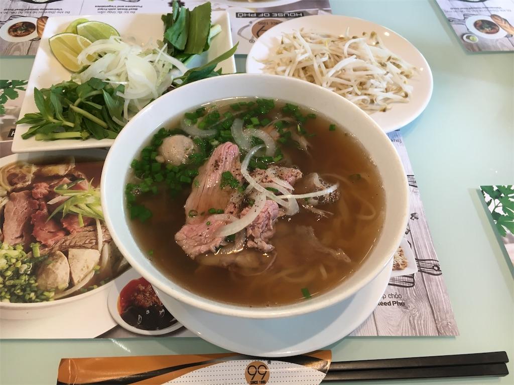 f:id:Ho_Chi_Minh_7ku:20170611153905j:image
