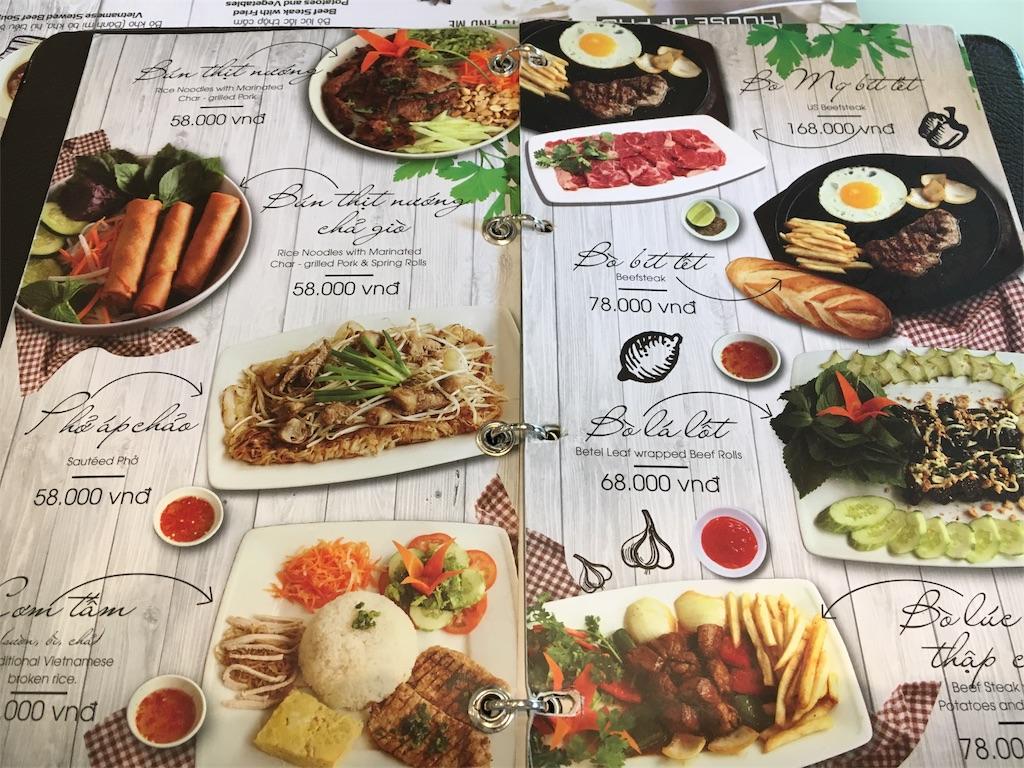 f:id:Ho_Chi_Minh_7ku:20170611153916j:image