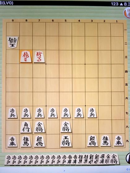 将棋アプリ 将皇 の楽しい遊び方