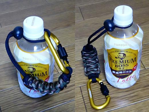 パラコードクラフト:簡易版ボトルホルダーを作ってみた!