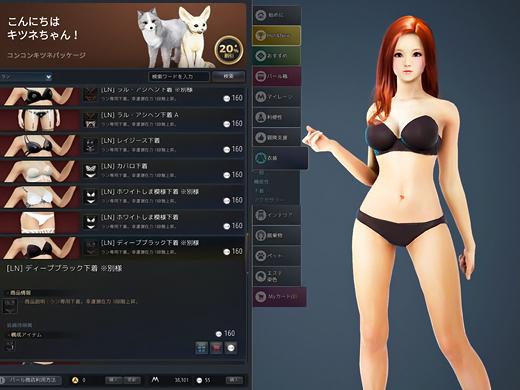 f:id:HobbiesLabo:20200912174736j:plain