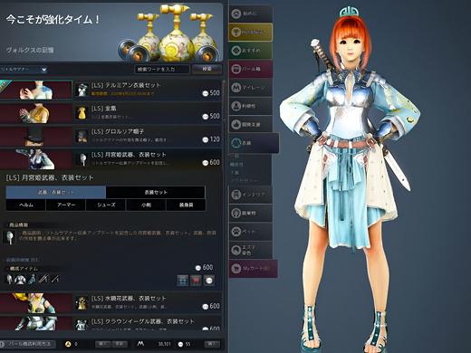 月宮姫衣装