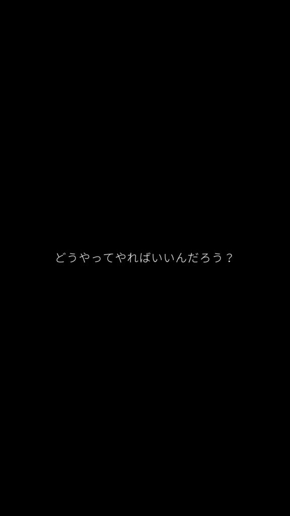 f:id:Hokanoko:20170206154008p:plain