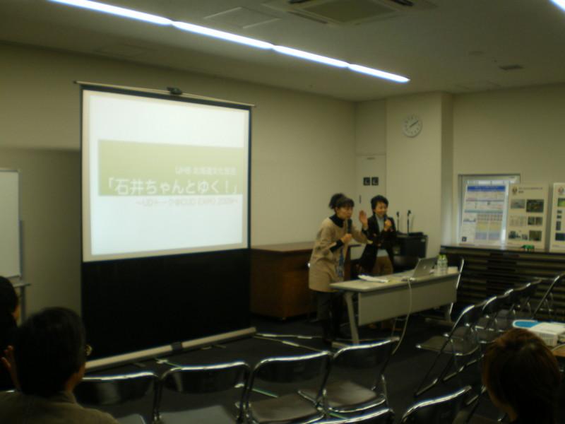 f:id:HokkaidoCUDO:20060217040628j:image